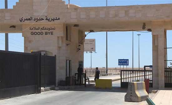 عزايزة: السعودية تمنح تأشيرات لسائقي السفريات والحافلات