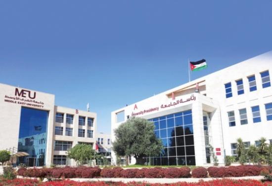 """""""الشرق الأوسط تبتعث طلبة إلى جامعات أوروبية"""