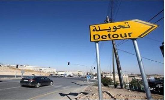 تحويلة مرورية على طريق اوتوستراد عمان - الزرقاء غدا
