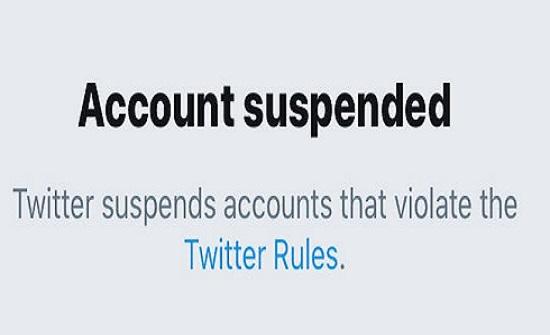 بعد حزب الله.. تويتر تغلق حسابات لحماس