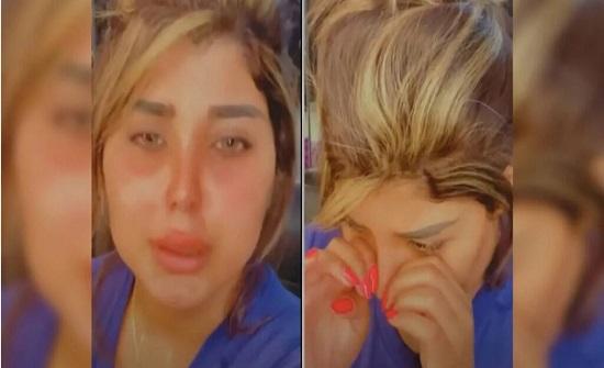 """""""شاهد"""" فيديو جديد فاضح لـ سارة الكندري والنيابة الكويتية تدخل على الخط"""