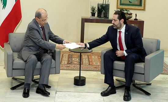 عون يطلب من الحريري تصريف الأعمال لحين تشكيل حكومة جديدة