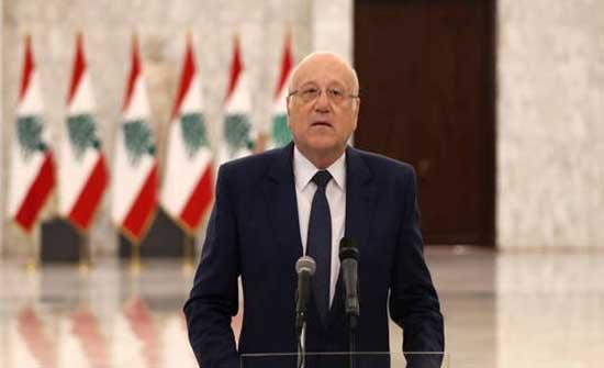 مشاورات نيابية لتشكيل الحكومة اللبنانية الجديدة