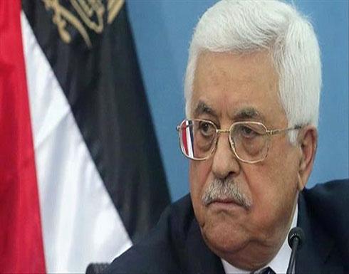 "عباس يتلقى اتصالا هاتفيا ""هاما"" من بايدن"