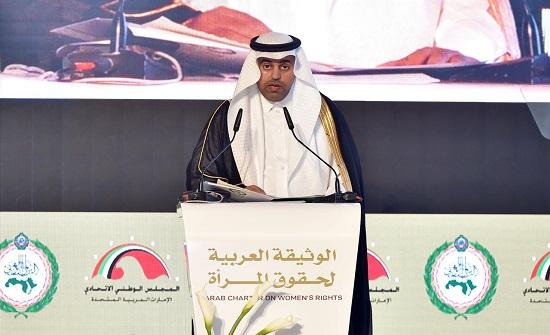 """السلمي : """"الوثيقة العربية لحقوق المرأة""""  أول تشريعٍ يُسنه البرلمان العربي عرفاناً بدور المرأة العربية"""