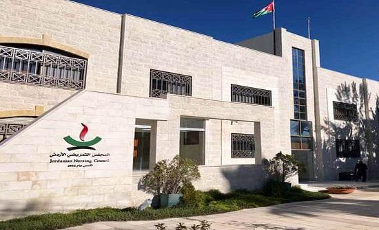 مركز للمحاكاة السريرية لتدريب الكوادر الصحية خلال شهرين