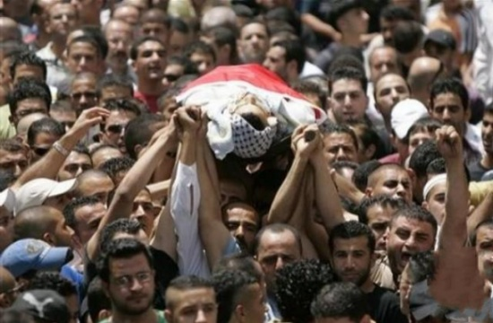 استشهاد فلسطيني شرق رام الله