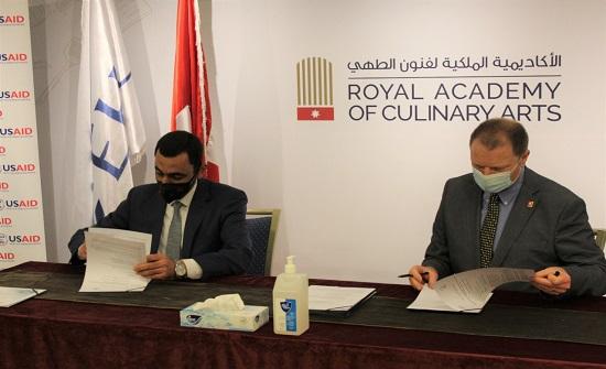 الملكية لفنون الطهي تطلق دليلا للتعامل الآمن مع الأغذية
