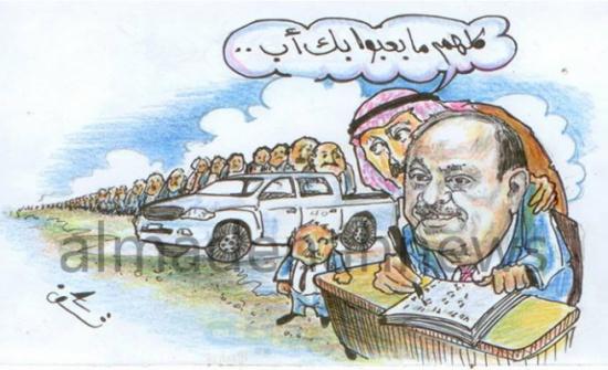 في الأردن 49 حزباً مرخصاً .. و22 تحت التأسيس