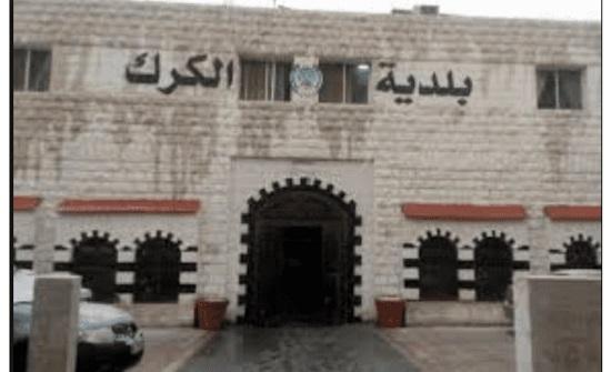 بلدية الكرك تنظم مهرجانا ترفيهيا طيلة أيام العيد