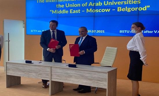 جدارا تبرم اتفاقيات مع خمس جامعات روسية على هامش ملتقى الجامعات العربية والروسية