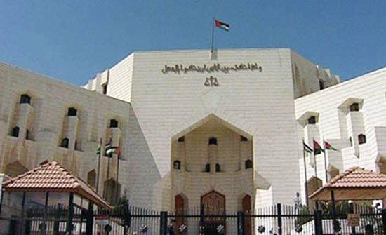 المجلس القضائي يجري تشكيلات قضائية
