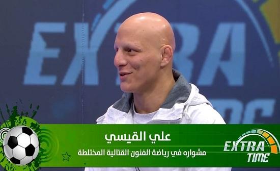 القيسي يخوض نزاله الثاني ببطولة العالم للفنون القتالية الأحد المقبل