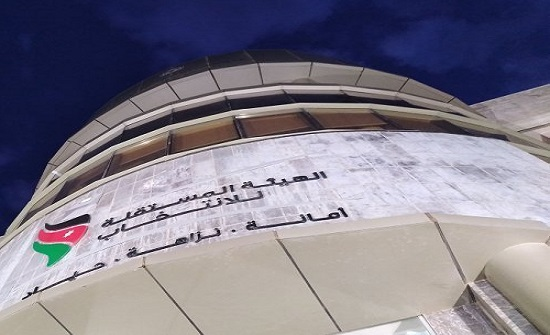 """الحكومة : إنشاء معهد انتخابي يتبع """"المستقلة للانتخاب"""""""
