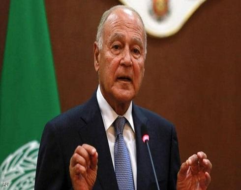 أبو الغيط: تبعات اعتذار الحريري خطيرة على لبنان