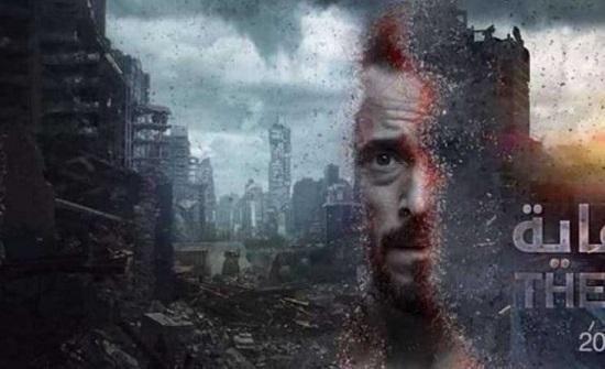 """أنصار السيسي في مصر يهاجمون مسلسل """"النهاية"""" ويطالبون بإيقافه"""