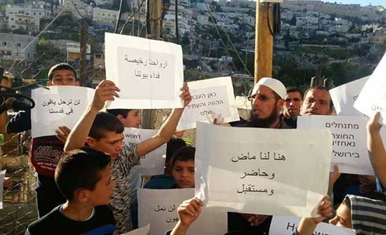 تحذيرات من تهجير فلسطينيين من سلوان بالقدس المحتلة