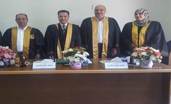 مناقشة رسالة ماجستير في القانون للطالبة أسماء ربابعة في جامعة إربد الأهلية