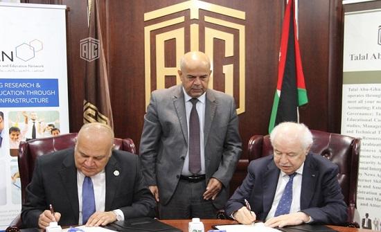 مذكرة تفاهم بين شبكة آسرن واتحاد الجامعات العربية