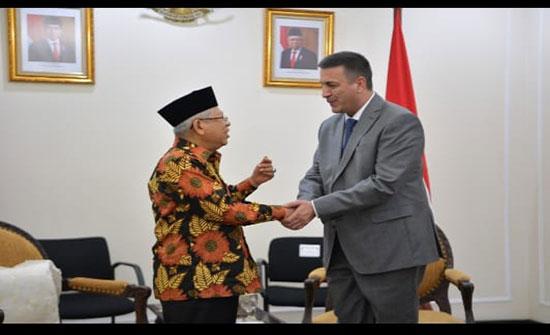 نائب الرئيس الاندونيسي يلتقي السفير ابو رمان