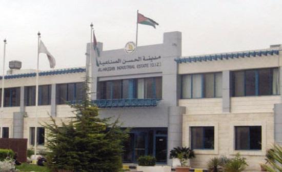 إغلاق مصنعين في مدينة الحسن الصناعية لعدم الالتزام بشروط السلامة