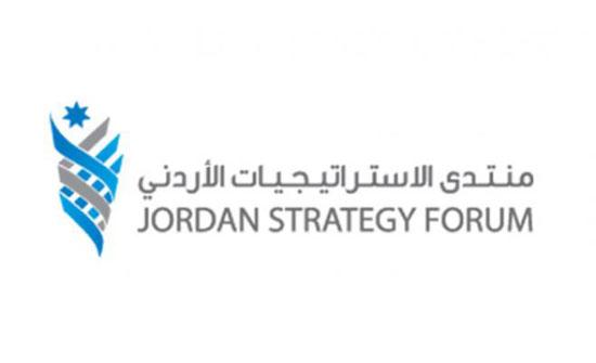 منتدى الاستراتيجيات: مخصصات الائتمان تخفض أرباح البنوك الأردنية نهاية الربع الثالث