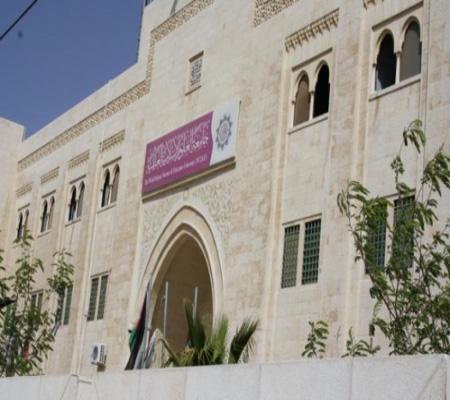 تخريج عدد من الدورات في كلية الأمير الحسن للعلوم الإسلامية