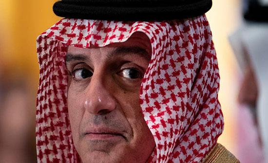 السعودية تشيد بالإجماع على اتهام إيران بهجوم أرامكو