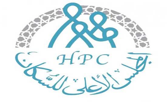الاعلى للسكان يطلق مشروعا لمعالجة قضايا الصحة الإنجابية للشباب واللاجئين بالأردن