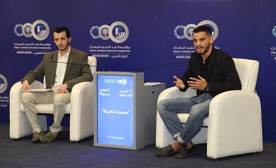 أبوغوش: النجاح يحتاج لإرادة وتحد وليس صدفة