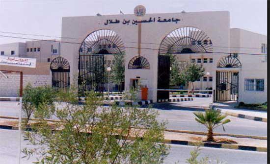 """مؤتمر صحفي في """"الحسين التقنيّة"""" للإعلان عن منحة الطالب العزايزة"""