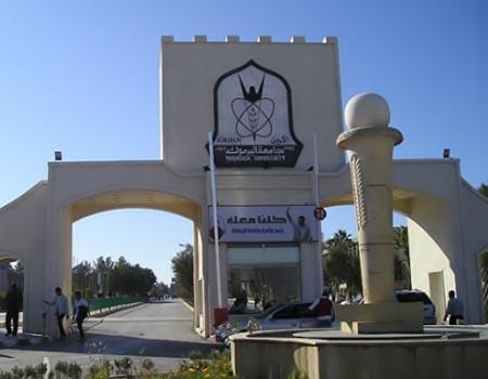 مذكرة تفاهم بين مؤسسة اعمار اربد وجامعة اليرموك