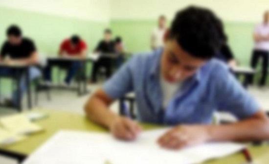 طالب عربي ابتدائي يقتل زميله خنقًا في مدرسة