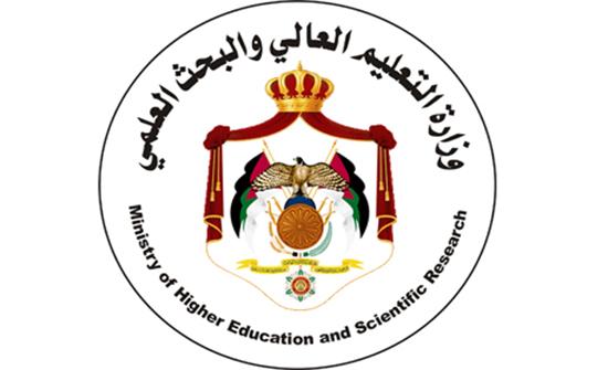 آليات لترتيب أوضاع الطلبة الأردنيين في جامعة التعليم المستمر الكازاخستانية
