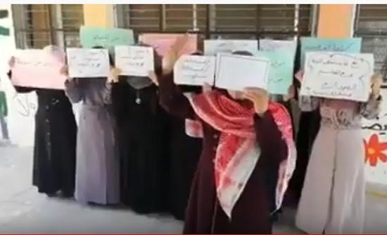 """نقابة المعلمين تعلق على فيديو """" قسم المعلمات """" - شاهد"""