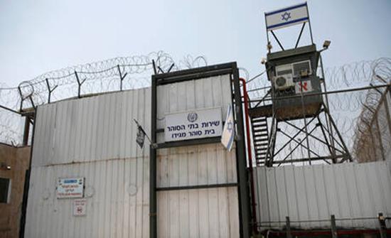 وثائق إسرائيلية: تدهور حالة الأسير الفلسطيني عربيد إثر استجوابه