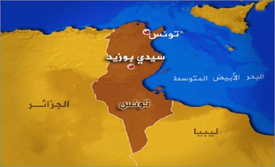 تونس تجمد حسابات بنكية لها علاقة بتبييض الاموال