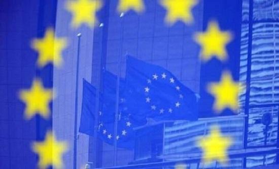 المفوضية الأوروبية: ليس الوقت مناسبا لإلقاء اللوم على أحد وعلينا دعم منظمة الصحة