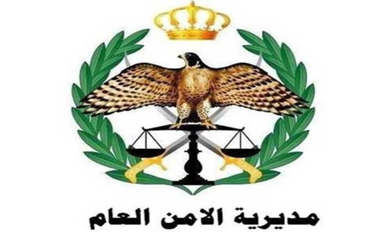 اعتقال الشريف حسن بن زيد وباسم عوض الله وآخرين لأسباب أمنية