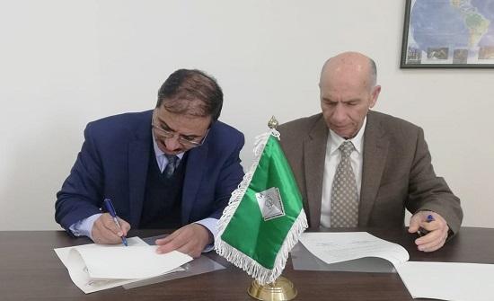 اتفاقية تعاون بين الارينينا واكاديمية العالم الإسلامي