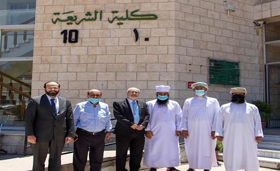 وفد عُماني يزور الجامعة الأردنية