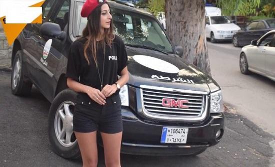 """بالفيديو : شرطيات بـ """" هوت شورت """" في لبنان"""
