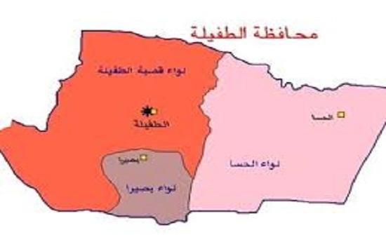 مجلس محافظة الطفيلة يطلع على معيقات مشروع تأهيل الطريق الملوكي