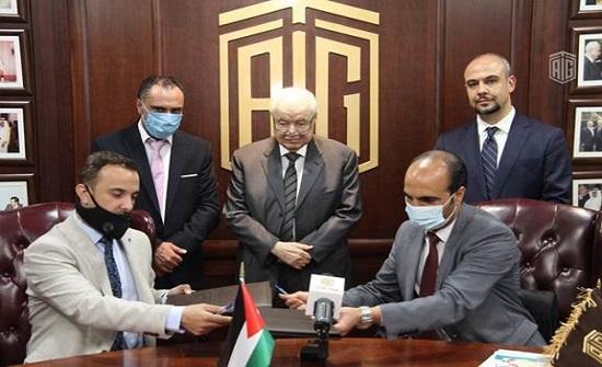 اتفاقية تعاون بين طلال أبوغزاله للتقنية ومنصة الأوائل لخدمات التعليم الإلكتروني