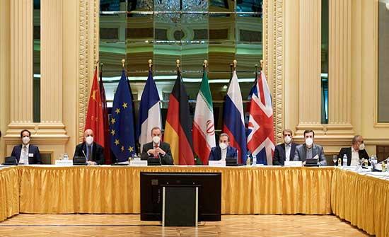 إيران: إبقاء جميع العقوبات نهاية لمحادثات فيينا