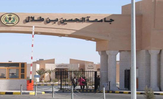 شكاوى من عدم توفر سكن لطالبات جامعة الحسين بن طلال