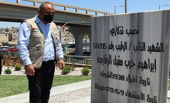 الشواربة يفتتح إعادة تأهيل حديقة الشهيد ابراهيم حرب الرفايعة في صويلح