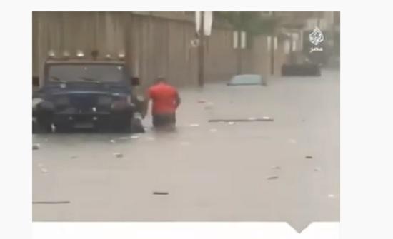 بالفيديو  فيضانات في مصر