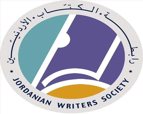 رابطة الكتاب تفتح باب التقدم لجائزة الشاعر الراحل الفراية للشعر