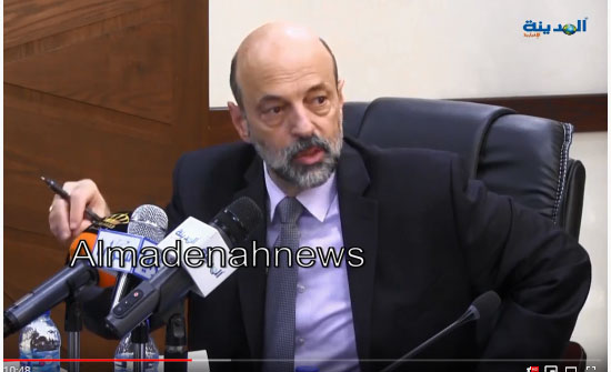 الرزاز : الحكومة تعمل على استرداد 217 مليون دينار